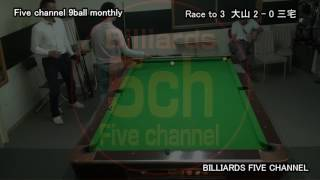2017年 5月20日 Fivechannel 9ball monthly thumbnail