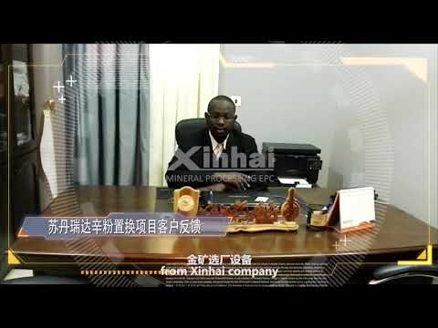 What Does Our Customer Think About Xinhai?|xinhai Mining Company(Sudan Part)