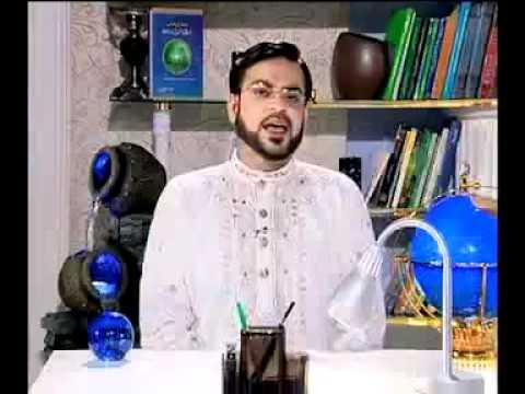 Asar E Qayamat Episode 21 Part 02.flv