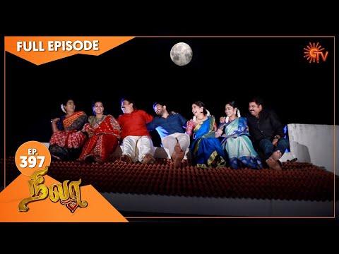 Nila - Ep 397   02 Jan 2021   Sun TV Serial   Tamil Serial