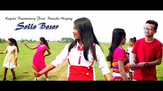Kapila Basumatary Feat. Barsha Hajong - Sollo Bosor || New hajong song 2021 || Karina Basumatary