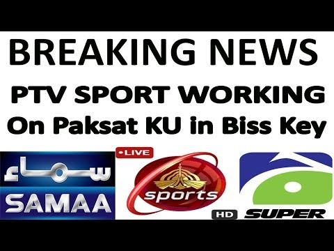 PTV Sport on Paksat 38 KU In Biss Key 2019