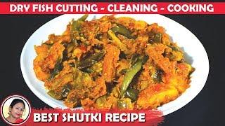 এমন শুটকি মাছ রান্না হলে সবাই চেটেপুটে খেয়ে নেবে - Bengali Shutki Macher Recipe - Loitta Shutki