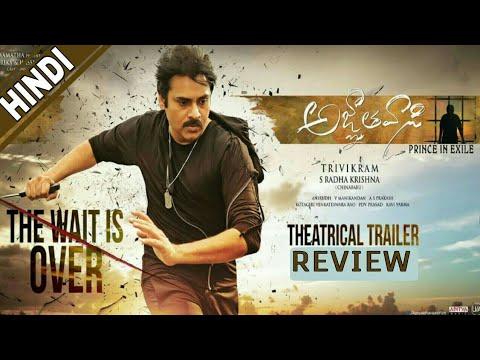 Agnyaathavaasi Trailer | Pawan Kalyan,...