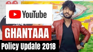 Ghantaa Youtube Policy Update 2018 | Demonetized Channel | 4000 Hours | 1000 Subscribers