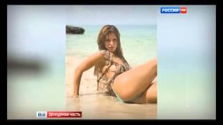 Бывшая Мисс Босния оказалась серийной убийцей