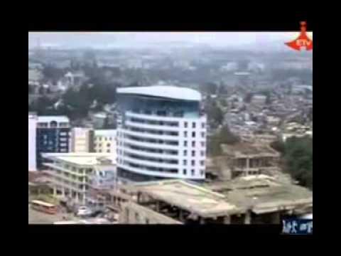 Ethiopian Drama Dana Dana 51