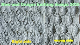 New and Unique knitting design/ladies sweater design /gents sweater in Hindi ( English subtitles).