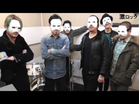 覆面ミクスチャー・ロック・バンド Xmas Eileen『WORLD COUNTDOWN』リリース!―激ロック 動画メッセージ