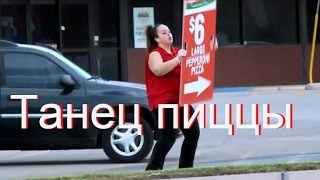 Русская Рыбалка 3.99- Ловля Американской Палии!!! (Неплохой заработок:опыт+деньги)