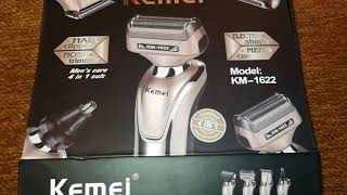 تعرف على افضل ماكينات حلاقة الذقن لدرجة الزيرو ماركة Kemei -km-1622 احمد العربى