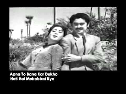 Asha Bhosle     Dil Dil Se Milakar Dekho (With Lyrics). R.Azmi Memikat Hati