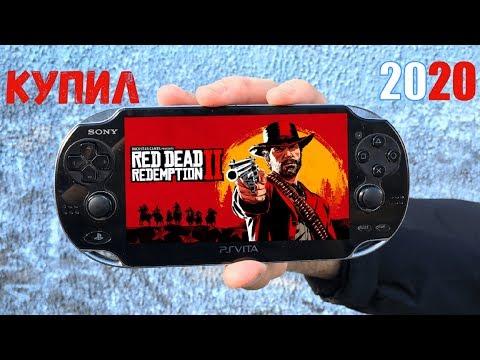 Вопрос: Как взломать PlayStation Portable?