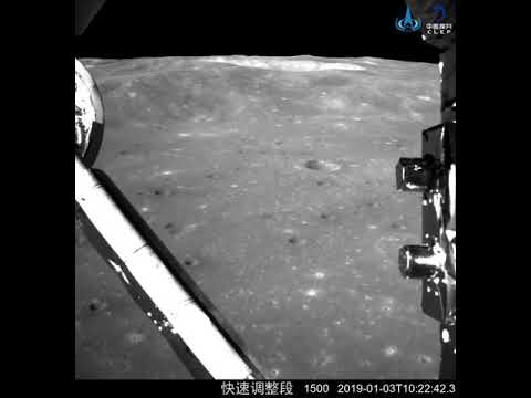 Chang'e 4 moon far side landing footage