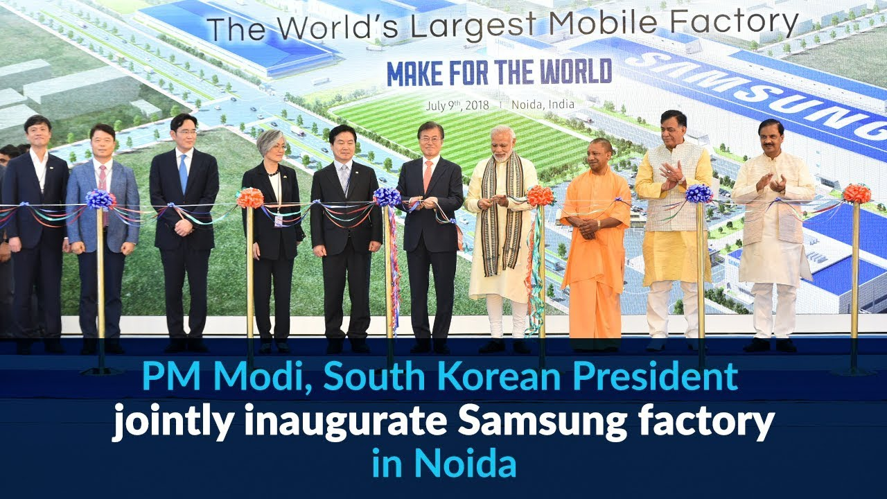 PM Modi, South Korean President jointly inaugurate Samsung factory in Noida