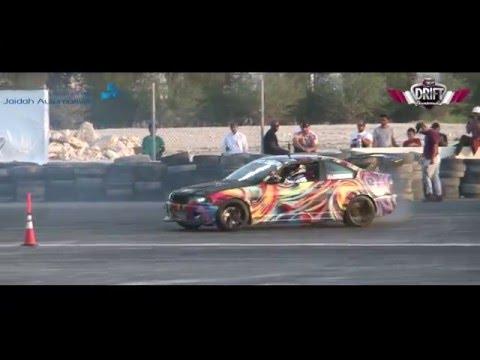 Qatar Drift Championship ROUND 5 - Eliminations