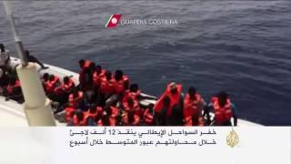 مفوضية اللاجئين: غرق نحو 700 لاجئ بالمتوسط