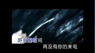 徐良&小凌 - 坏女孩 伴奏 (karaoke)