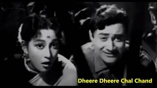 Dheere Dheere Chal Chand   Love Marriage   Lata, Md Rafi   Shankar Jaikishan   Hasrat Jaipuri