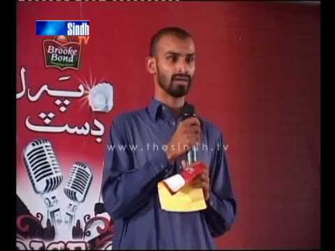 VOS Nawabshah Day 1-Part 3 Of 3