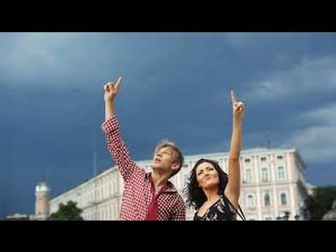 Меню. Русские. Пара Нормальных — Пригадай текст песни слова видео...