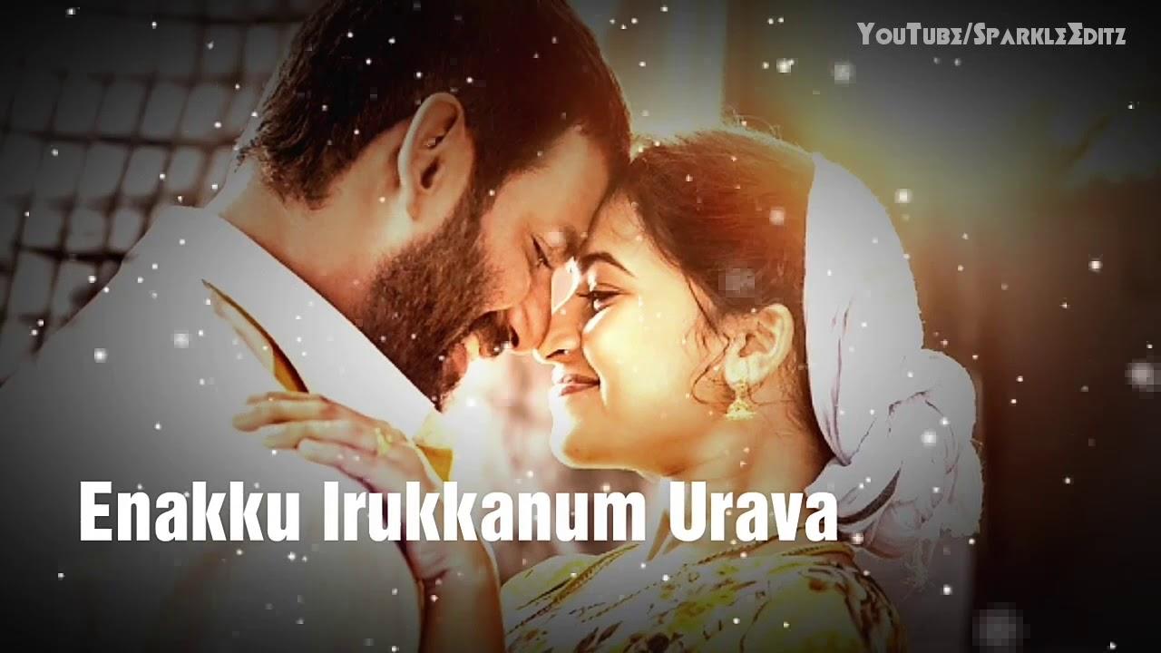 Karuvakaatu Karuvaaya Song 💞 Tamil Whatsapp Status ...