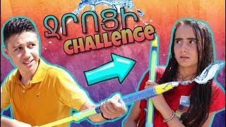 ՋՐՈՑԻ ՉԵԼԵՆՋ // Jroci challenge // KAR comedy // Ani Makaryan