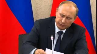 Путин провел совещание в Новороссийске 20 августа 2015 года