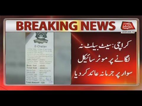 Karachi: Traffic Police Challans Motorcyclist for not Fastening Seat Belt