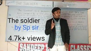 The soldier ka summary by YADAV sp sir