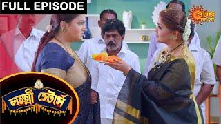 Laxmi Store - Full Episode | 5 May 2021 | Sun Bangla TV Serial | Bengali Serial