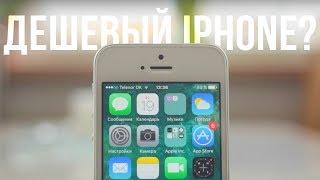 видео ЧТО БУДЕТ ЕСЛИ КУПИТЬ ВОССТАНОВЛЕННЫЙ iPhone? ВСЯ ПРАВДА!