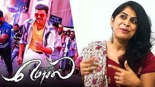 Mersal - Song Recording of AR Rahman | Pooja AV | Vijay | Atlee | MY 140