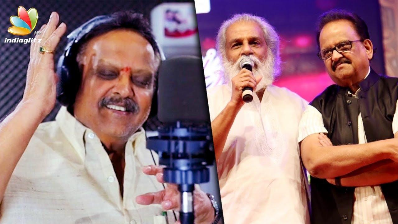 ദളപതിക്കു ശേഷം S P B  യും യേശുദാസും   After Dalapathi, Yesudas & SPB to team up for a Malayalam song