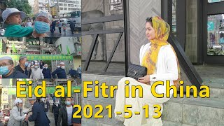 How Chinese celebrate Eid in China?| Eid 2021 | 中国的开斋节 | 4k | 美月 Mahzaib vlogs(29)