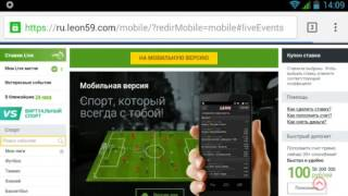видео Букмекерская контора БалтБет, ставки на спорт в BaltBet, сайт, отзывы, бонусы