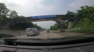※ 고프로 9 ※ 중부고속도로 호법분기점 ~ 남이천 ~…