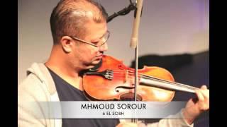 محمود سرور عازف الكمان المصري 6 الصبح