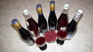 Вино из малины.  Малиновое вино. Вино своими руками. самое лучшее вино.