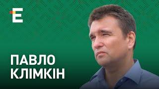 Лукашенко готується до Північної війни з Україною Павло Клімкін