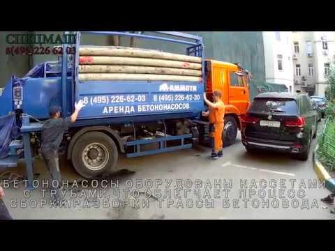 """Линейный Бетононасос - аренда, продажа. ГК """"СПЕЦМАШ"""" г. Москва"""