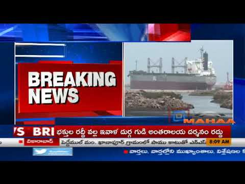 Crane Chain Broken Accident in Vishaka Gangavaram Port | 2 Workers died | Mahaa News