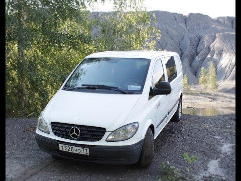 Mercedes vito (W639) 2.2 TDI 116 л.с реальный отзыв владельца