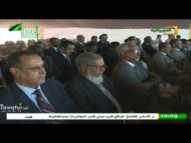 نشرة الأخبارـ 23-11-2015 ـ محمد الأمين ولد عبد الودود.