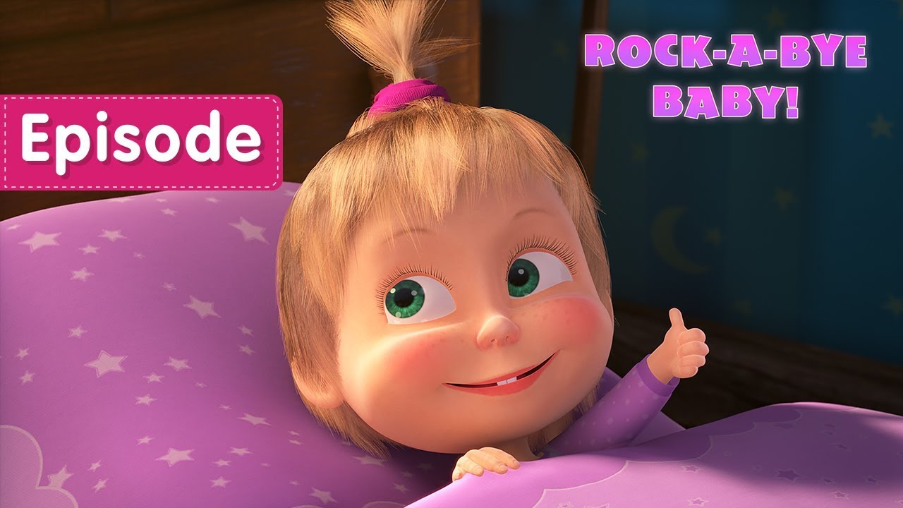 Download Masha and the Bear – 🐑ROCK-A-BYE, BABY!🐑 (Episode 62)