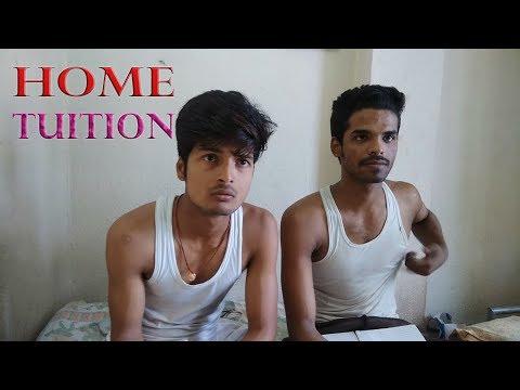 COMEDY VIDEO    HOME TUITION   (खाटी देहाती Comedy)   Bhojpuri Comedy 2018  