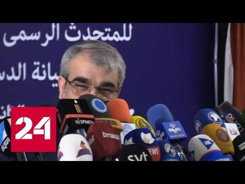Избиратели полны ожиданий: в Иране выбрали парламент - Россия 24