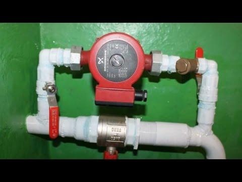 Grundfos Circulating Pump Installation