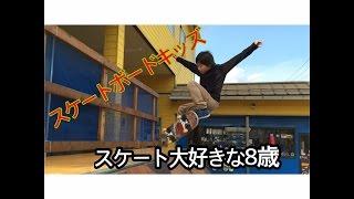 スノーボード キッズ 玖 8歳 2年生 2014 オフトレ スケートボード フラット ランプ ボウル