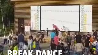 Мастеркласс Уличные танцы. Детский центр Ласточка. Обучение хип-хоп для детей в Новокосино.